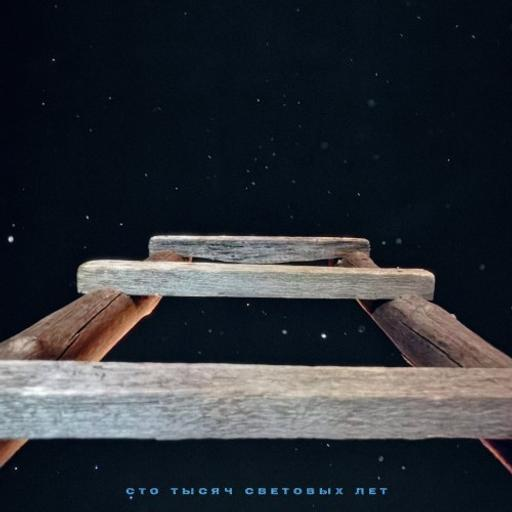 Аспирин feat. Nat - Zима