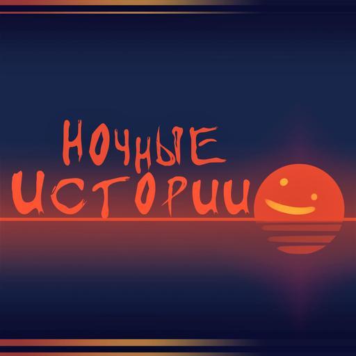 """В. Гауф """"Харчевня В Шпессарте"""" Часть 3"""
