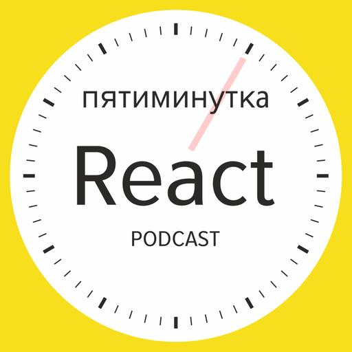 Recoil - A state management library for React