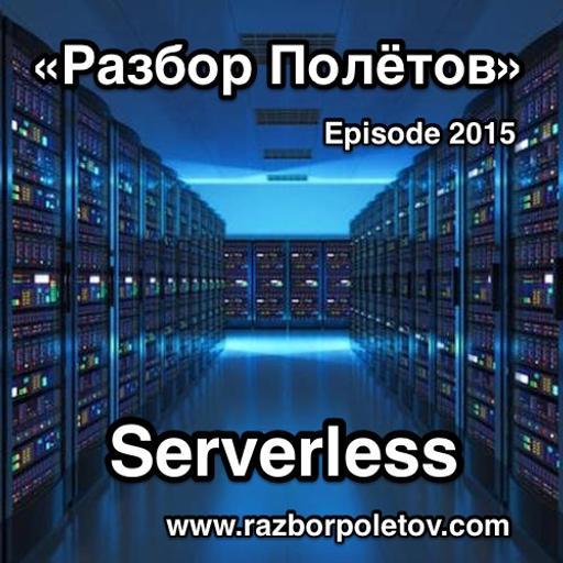 Episode 215 — Classic - Serverless