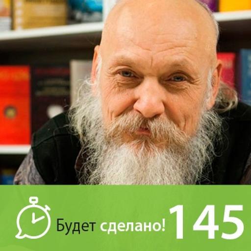 Бронислав Виногродский: Время осознавания
