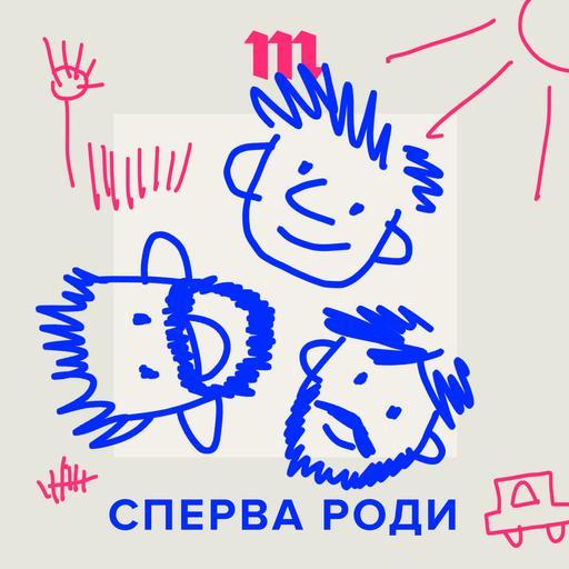 «Еслибы неребенок, ябы сел».Говорим сАнтоном изКирова, который стал отцом в17 лет (еще ив90-е)