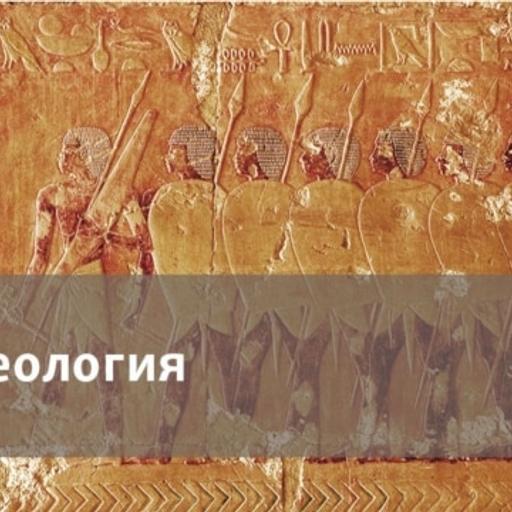 Археология. Нормализация террора: Россия 2020 как сбывшаяся антиутопия - 21 октября, 2020