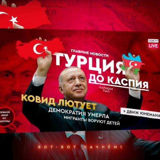 Егор Погром — американцы предали демократию и Трампа, армяне предали Карабах и другие новости