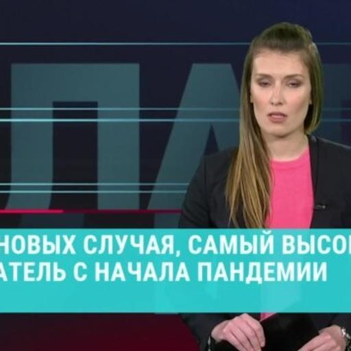 Главное: по протестам в Минске опять стреляют светошумовыми гранатами