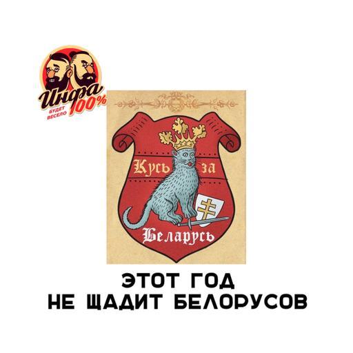 👊Этот год не щадит белорусов