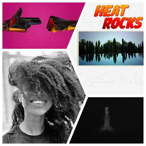 Our Heat Rocks of 2020