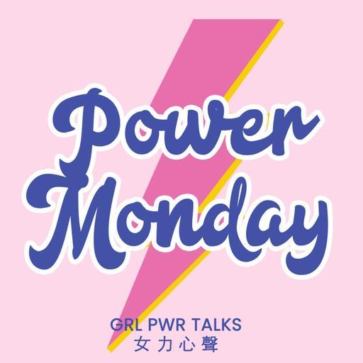 Power Monday — 2021年我給自己下的年度字是...