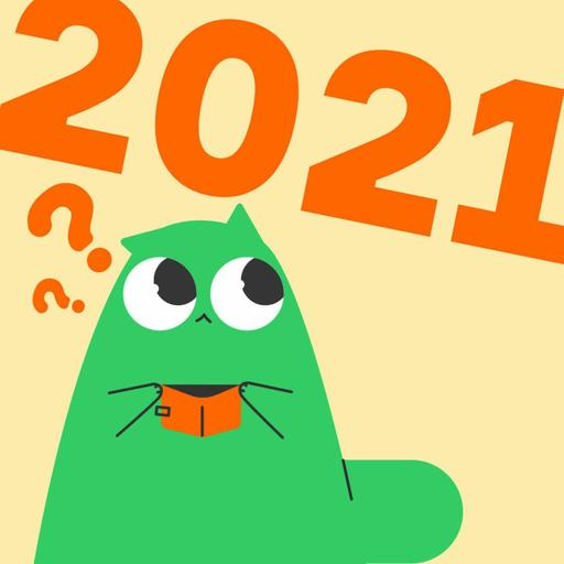 Как в 2021 привести финансы в порядок? Семь простых шагов