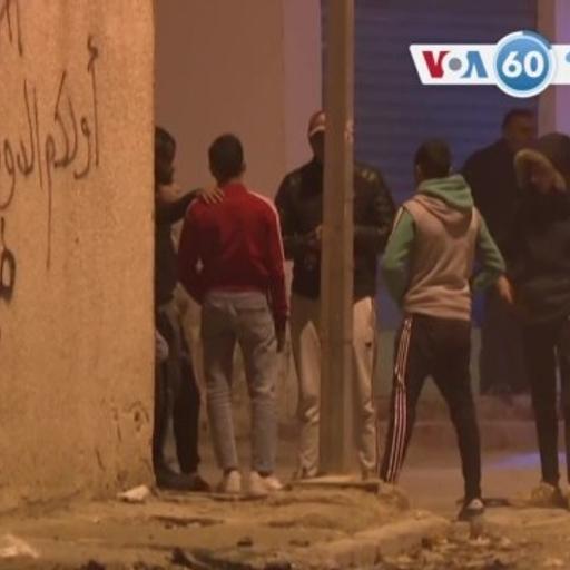 Manchetes africanas 22 Janeiro: Mães tunisinas acusam as autoridades de prisão arbitrária dos seus filhos - janeiro 22, 2021