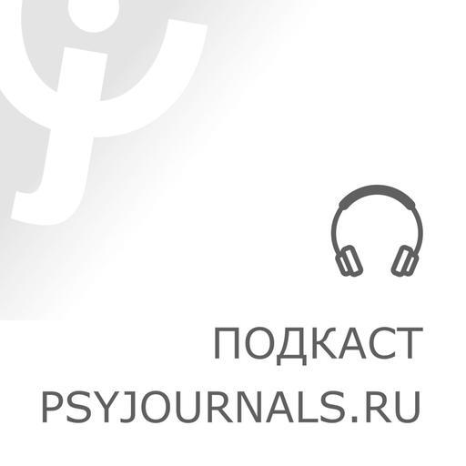 PsyJournals Live