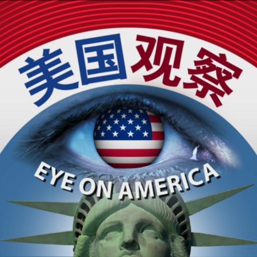 美国观察 - 美国之音