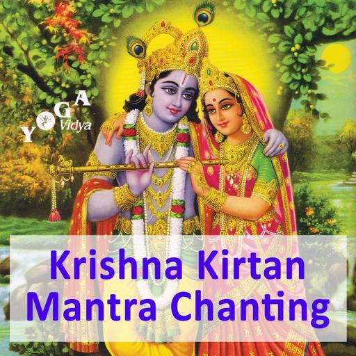 Krishna Kirtan and Mantra Chanting