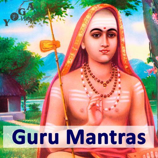 Shri Guru Jaya Guru mit Amana und Shankara