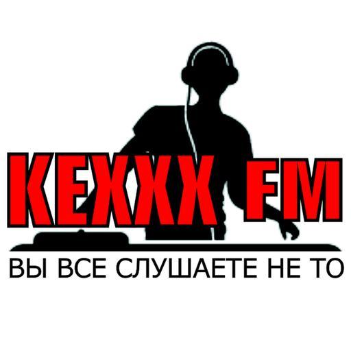 KEXXX FM | ЛУЧШЕЕ В МИКСАХ - Слушай то !
