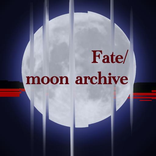 Fate/moon archive