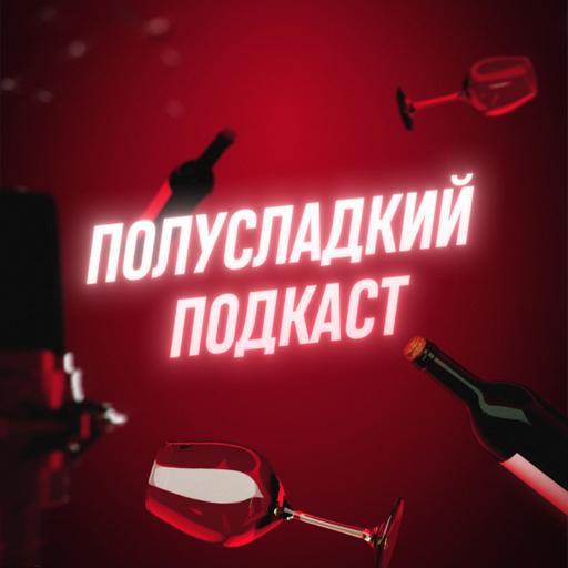 Антон Голубев про бизнес в США, кризис, вино и чековые книжки