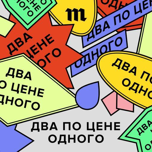 14 рублей закилограмм мусора. Как заработать наметаллоломе иненужных вещах