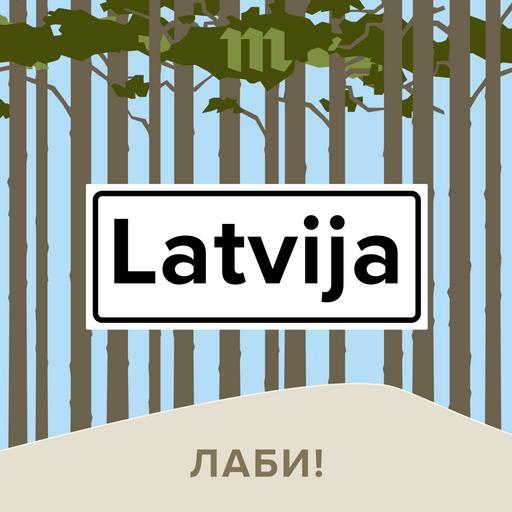 «Палдиес, давай, лаби, чау»: выпуск олатышском языке иотом, зачем его учить