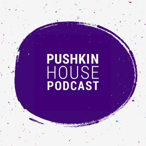 Pushkin House Podcast