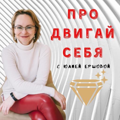 """Екатерина Харламова о запуске подкаста """"Книги вслух""""."""