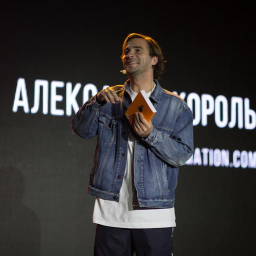Aleksandr Korol