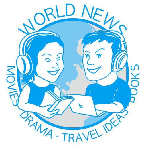 0726 紐時買下Podcast復興之母 Serial、中國太空中心的科學家需要你的愛、高雄臺南行