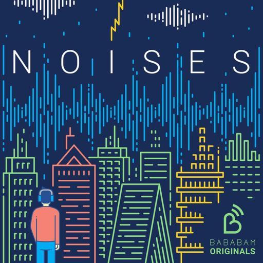 Noises, la suite