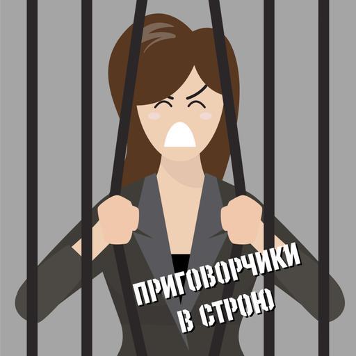 «Романтические террористы» в Третьяковке - можно ли «урегулировать» искусство?